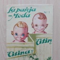 Coleccionismo Recortables: TITINA Y TITIN – ''LA PAREJA DE MODA'' CARPETA Nº 1.. Lote 161281770