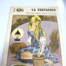 Coleccionismo Recortables: LA VENTAFOCS. CUADERNO Nº 5. VERSION PARA COLOREAR Y RECORTABLE. PITUSA - PÌTUSIN. 1966. Lote 168413848