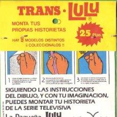 Coleccionismo Recortables: MONTA TUS PROPIAS HISTORIETAS CON LA PEQUEÑA LULU, CALCOMANÍAS, Nº 1, 2, 3 TROQUELADOS. 1984. Lote 183726476