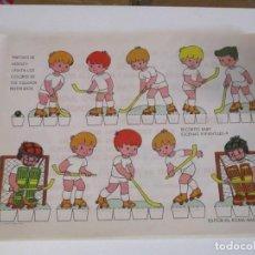 Coleccionismo Recortables: RECORTABLES BABY ESCENAS INFANTILES Nº 9 EDITORIAL ROMA PÀRTIDO DE HOCKEY. Lote 208958168