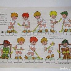 Coleccionismo Recortables: RECORTABLES BABY ESCENAS INFANTILES Nº 9 EDITORIAL ROMA EQUIPO DE HOCKEY. Lote 208959790