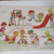 Coleccionismo Recortables: RECORTABLES BABY ESCENAS INFANTILES Nº 1 EDITORIAL ROMA JUGANDO EN EL PARQUE. Lote 208960633