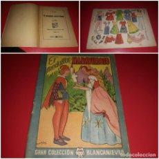 Coleccionismo Recortables: COLECCIÓN BLANCANIEVES CUENTO CON RECORTABLE 1ª EDICIÓN 1952. Lote 218144423