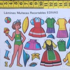 Coleccionismo Recortables: ST R 77 LAMINA RECORTABLE DE MUÑECA Y VESTIDOS MUÑECAS EDIVAS Nº 24. Lote 254800715