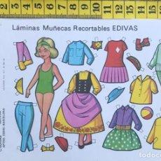 Coleccionismo Recortables: ST R 80 LAMINA RECORTABLE DE MUÑECA Y VESTIDOS MUÑECAS EDIVAS Nº 27. Lote 254801305