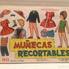Coleccionismo Recortables: BLOCK RECORTABLES MUÑECAS 50 LAMINAS AÑO 1962. Lote 221515905
