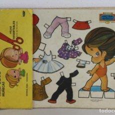 Coleccionismo Recortables: KIKI-LOLO MUÑECAS, EDITORIAL ROMA BARCELONA. 36 HOJAS RECORTABLE. FERRE OLSINA 1971. Lote 236138035