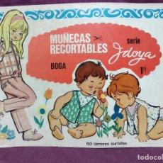 Collezionismo Figurine da Ritagliare: LIBRITO CON 6 PÁGINAS DE RECORTABLES DE MUÑECAS, SERIE IDOYA, BOGA, UNOS 34 X 24 CMS. 1969. Lote 241974250