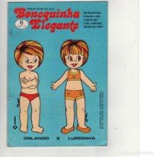 Coleccionismo Recortables: RECORTABLE ORLANDO E LURDINHA. MINHAS BONECAS. SÉRIE BONEQUINHA ELEGANTE, 6. CEDIBRA. BRASIL. 1976. Lote 263739965