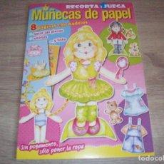 Coleccionismo Recortables: RECORTA Y JUEGA MUÑECAS DE PAPEL. Lote 263974885