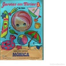 Coleccionismo Recortables: MUÑECA RECORTABLE MÔNICA. CEDIBRA. GAROTAS EM FÉRIAS Nº 3.. Lote 267624984