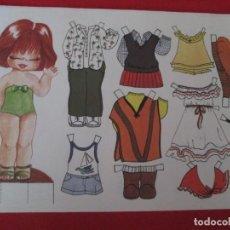 Coleccionismo Recortables: MARIA DEL MAR. Lote 289541678