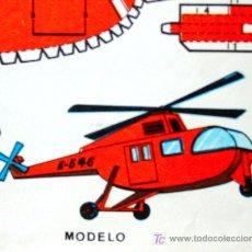 Coleccionismo Recortables: VINTAGE RECORTABLE HELICOPTERO AEREO 60S. Lote 24871620