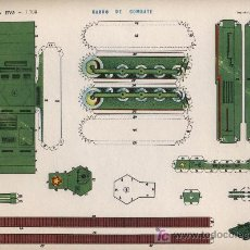 Coleccionismo Recortables: RECORTABLE EVA (22,5X30) CARRO DE COMBATE. Lote 18780874