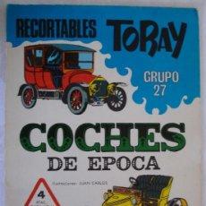 Coleccionismo Recortables: RECORTABLES TORAY GRUPO 27 - COCHES DE ÉPOCA - BARCELONA. Lote 30964148
