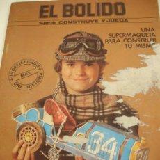 Coleccionismo Recortables: REVISTA, BOLIDO, CONSTRUYE Y JUEGA, SUPERMAQUETA, RECORTABLE, 1982, EDAF. Lote 31288021