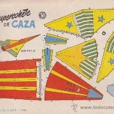 Coleccionismo Recortables: RECORTABLE BRUGUERA 23.50 CMS X 16.50 CMS SUPERCOHETE DE CAZA. Lote 38957286