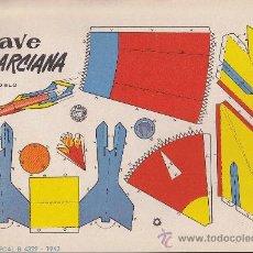 Coleccionismo Recortables: RECORTABLE BRUGUERA 23.50 CMS X 16.50 CMS NAVE MARCIANA. Lote 38957215