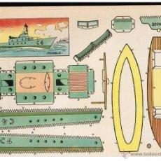Coleccionismo Recortables: LAMINA NAUTICA RECORTABLE - 21 X 30 CMS.. Lote 40450816