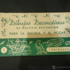 Coleccionismo Recortables: ANTIGUO DESPLEGABLE Y RECORTABLE DE 6 DIBUJOS DECORATIVOS Nº 1. Lote 42099660