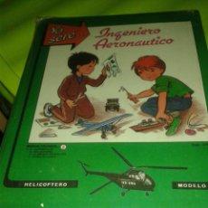 Coleccionismo Recortables: RECORTABLE YO SERE INGENIERO AERONAUTICO FHER HELICOPTERO MODELO 3. Lote 65926942
