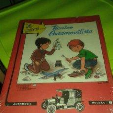 Coleccionismo Recortables: RECORTABLE YO SERE TECNICO AUTOMOVILISTA FHER AUTOMOVIL MODELO 1. Lote 46118255