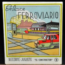 Coleccionismo Recortables: ENLACE FERROVIARIO. RECORTE JUGUETE, EL CONSTRUCTOR. Nº 2. EDITORIAL ROMA (BARCELONA). Lote 53561030