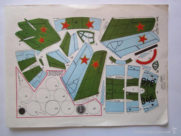 RECORTABLE AVIONETA - RECORTES ''PEQUE'' Nº 13 MIG - 15 CAZA RUSO GUERRA DE COREA 1968 (Coleccionismo - Recortables - Transportes)