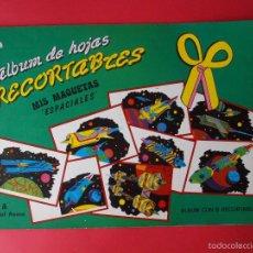 Coleccionismo Recortables: ÁLBUM DE HOJAS RECORTABLES MIS MAQUETAS ESPACIALES - ED. ROMA - ÁLBUM CON 8 RECORTABLES A FALTA DE 2. Lote 57894427