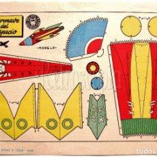 Coleccionismo Recortables: LAMINA RECORTABLES TRANSPORTES BRUGUERA AERONAVE DEL ESPACIO 1959 (23.5 X 16.5 CM.). Lote 61739700