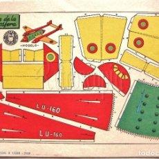 Coleccionismo Recortables: LAMINA RECORTABLES TRANSPORTES BRUGUERA NAVE DE LA TROPOSFERA 1959 (23.5 X 16.5 CM.). Lote 61739824