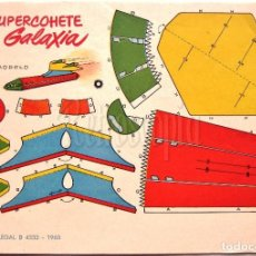 Coleccionismo Recortables: LAMINA RECORTABLES TRANSPORTES BRUGUERA SUPERCOHETE GALAXIA 1960 (23.5 X 16.5 CM.). Lote 61739972