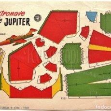 Coleccionismo Recortables: LAMINA RECORTABLES TRANSPORTES BRUGUERA ASTRONAVE DE JUPITER 1960 (23.5 X 16.5 CM.). Lote 61740024