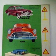 Coleccionismo Recortables: RECORTES ULTRA AUTOMOVILES 1 BARCELONA EDITORIAL ROMA ZIM BUICK FORD. Lote 95431924