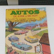 Coleccionismo Recortables: RECORTABLES AUTOS DE AYER Y DE HOY 1965. Lote 96975399