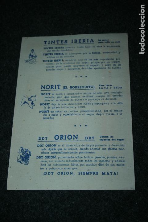 Coleccionismo Recortables: Recortable industrias Marca ,tintes iberia,norit y orión.dos coches de ferrocarril.años 40-50 - Foto 2 - 109640911