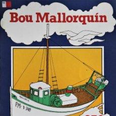 Coleccionismo Recortables: RECORTABLE DE UN BOU MALLORQUIN. 1982. Lote 117470671