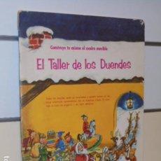 Coleccionismo Recortables: EL TALLER DE LOS DUENDES - RECORTABLES LITO. Lote 121633975