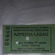 Coleccionismo Recortables: ENTRADA MUSEO DEL FERROCARRIL AZPEITIA LASAO AÑO 2008. Lote 122473947