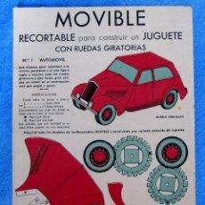Coleccionismo Recortables: MOVIBLE. Nº 1. AUTOMÓVIL. RECORTABLE PARA CONSTRUIR UN JUGUETE CON RUEDAS GIRATORIAS. E.B.A. EDITOR.. Lote 126892755