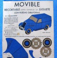 Coleccionismo Recortables: MOVIBLE. Nº 2 A. AUTOMÓVIL RECORTABLE PARA CONSTRUIR UN JUGUETE CON RUEDAS GIRATORIAS. E.B.A. EDITOR. Lote 126893251