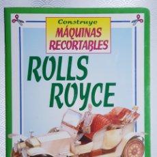 Coleccionismo Recortables: CONSTRUYE MÁQUINAS RECORTABLES ROLLS ROYCE - SUSAETA 1990 - NUEVO A ESTRENAR SIN USO. Lote 150570613