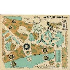 Coleccionismo Recortables: RECORTABLE AVIÓN DE CAZA (RODANTE). CONSTRUCCIONES EL SOLDADO, SERIE 200. Nº 202. Lote 46110109