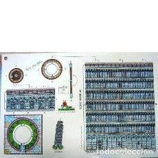 Coleccionismo Recortables: RECORTABLE TORRE DE PISA. SERIE MUNDIAL. EDICIONES CON-BEL. Lote 47977602