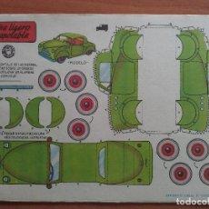 Coleccionismo Recortables: RECORTABLE COCHE LIGERO DESCAPOTABLE. Lote 260401400
