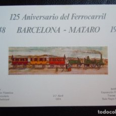 Coleccionismo Recortables: FF.CC. CATALUÑA INTERESANTE LOTE DE 10 DOCUMENTOS RELACIONADOS CON EL FERROCARRIL. Lote 178140249