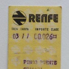 Coleccionismo Recortables: BILLETE TREN PINOS PUENTE GRANADA RENFE 1980. Lote 183033091