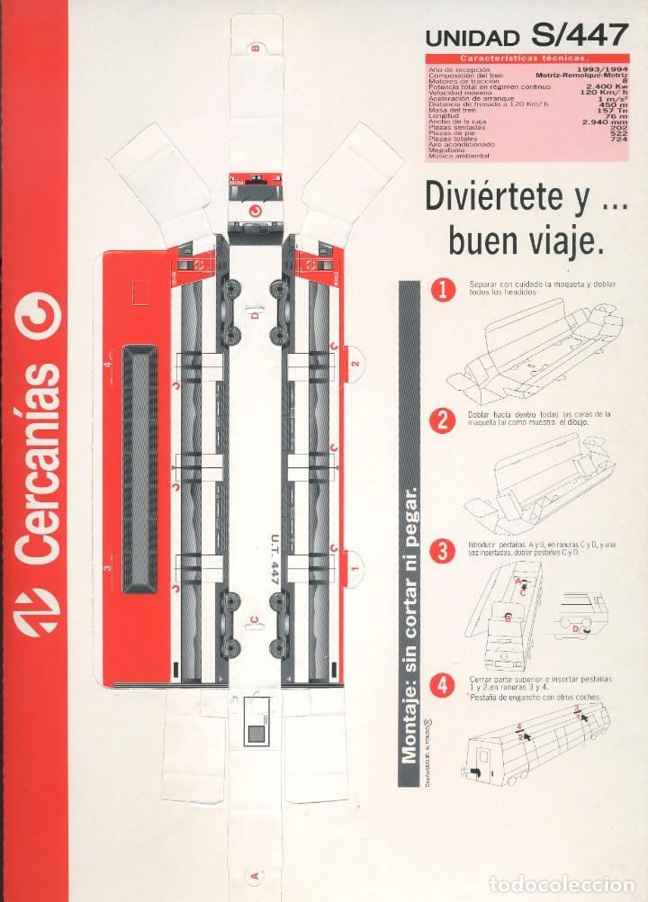 Coleccionismo Recortables: 3 LÁMINAS RECORTABLES. TREN S/447 DE CERCANIAS DE RENFE - ESCALA N - Foto 2 - 261247100