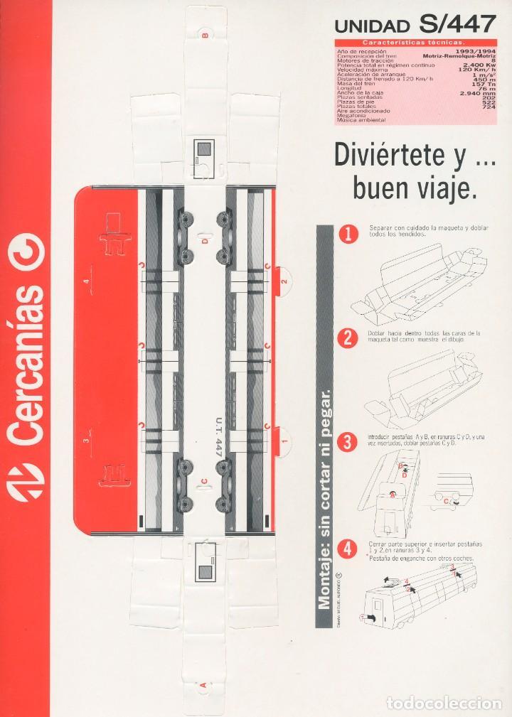 Coleccionismo Recortables: 3 LÁMINAS RECORTABLES. TREN S/447 DE CERCANIAS DE RENFE - ESCALA N - Foto 3 - 261247100