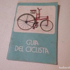 Coleccionismo Recortables: GUIA DEL CICLISTA. Lote 191518776